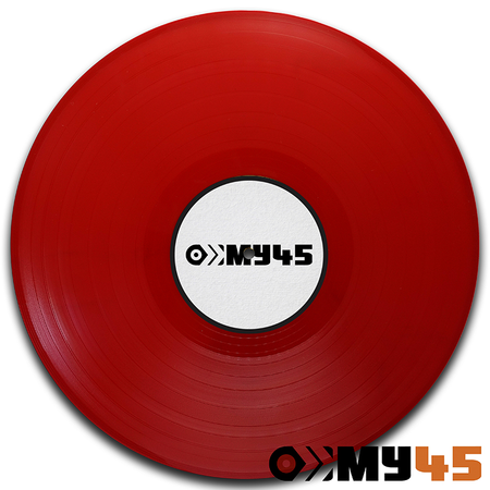 7 Vinyl red opaque (ca. 42g)