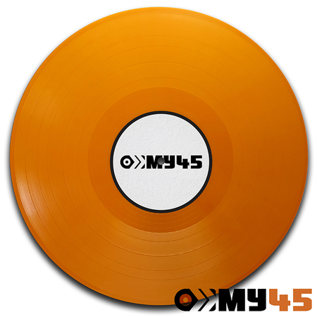 7 Vinyl orange deckend (ca. 42g)