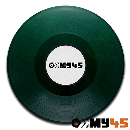 12 Vinyl dark green opaque
